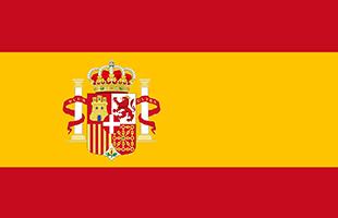 доставка оборудования из испании