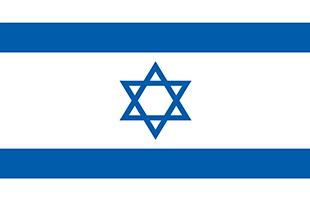 Доставка оборудования из Израиля